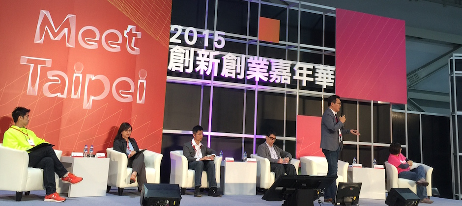 Meet Taipei 2015創新創業嘉年華