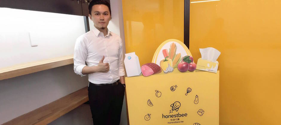 honestbee 台灣區招募 工程師 專訪