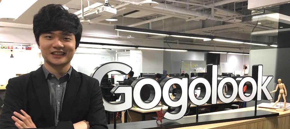 Gogolook 實習 BD Business Development 新創工作