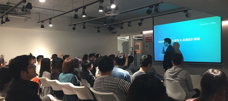 Yourator新創小酒館第12夜_Kika Tech 台灣總經理兼全球設計負責人 Craig AI應用及組織領導分享