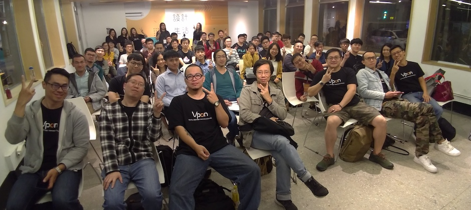 Vpon Tech Talk 活動紀錄