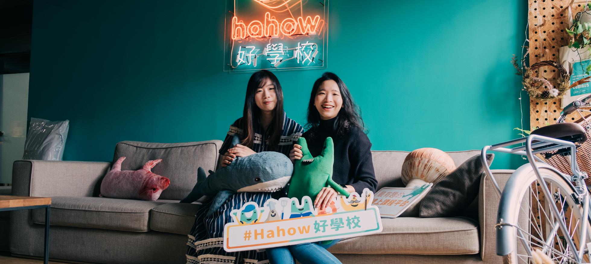 Hahow 課程業務開發 Content Acquisition