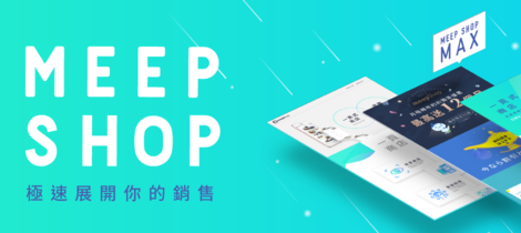 meepShop