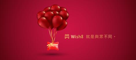 Wish8