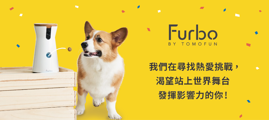 Tomofun寵物科技徵才!正職與實習機會都有喔