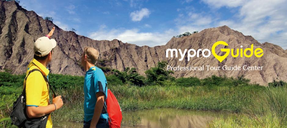 MyProGuide