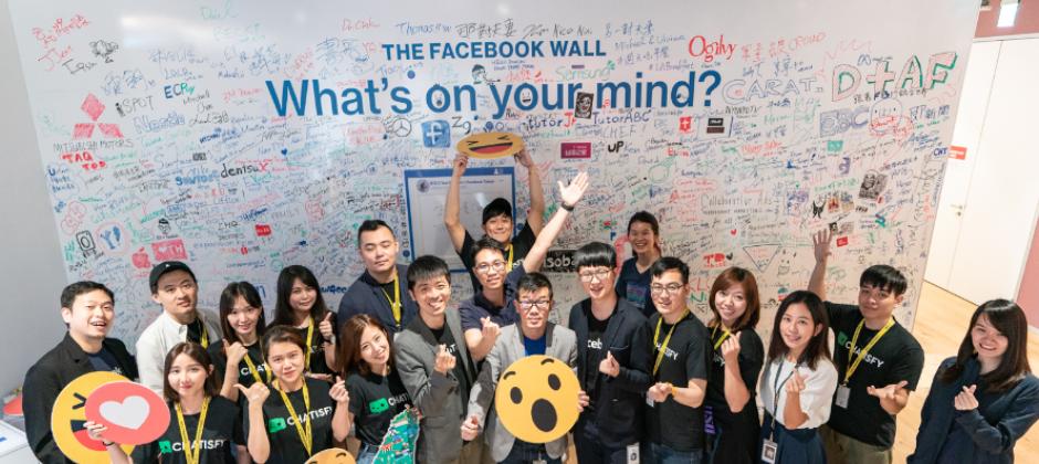 CHATISFY Team @ Facebook台北辦公室