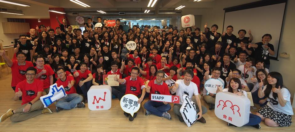 91APP 產品研發Hack Day