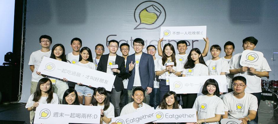 Eatgether全台最大聚會社交APP