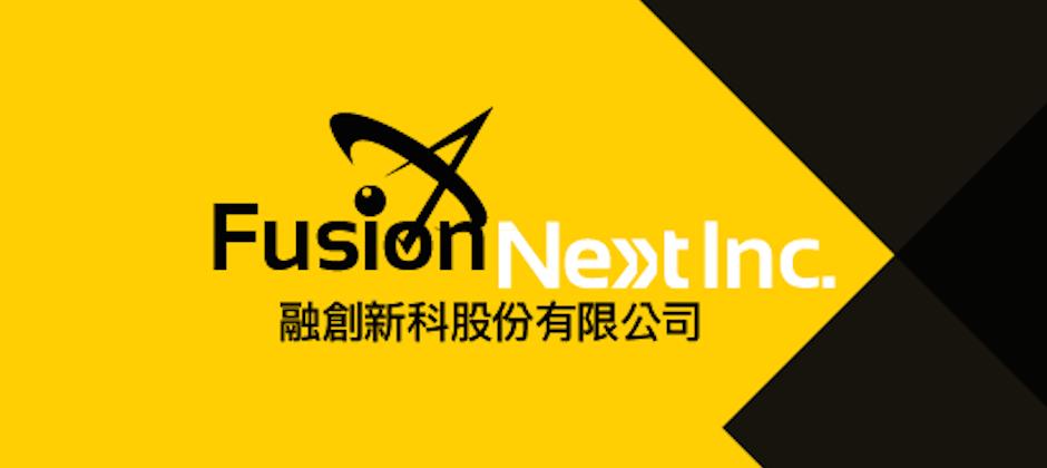 Fusion Next 融創新科
