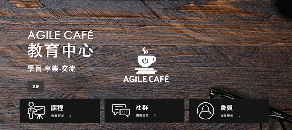 Agile Cafe
