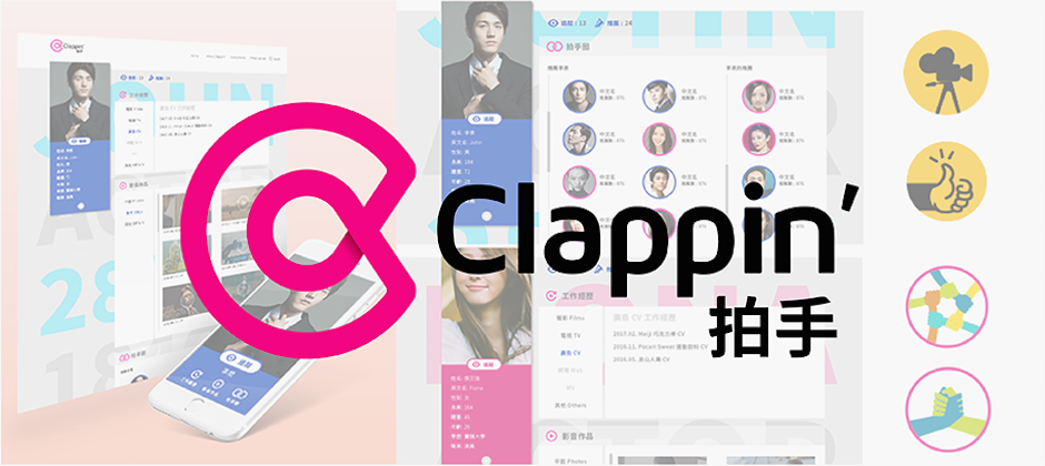 拍手 Clappin