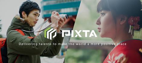 PIXTA 日商徵才