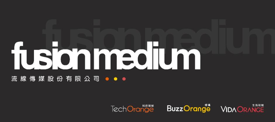 流線傳媒旗下分別擁有《TechOrange》、《BuzzOrange》與《VidaOrange》三個社群媒體