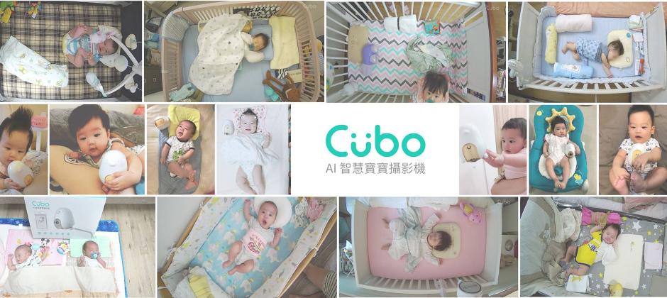 3,000多位寶寶都愛Cubo