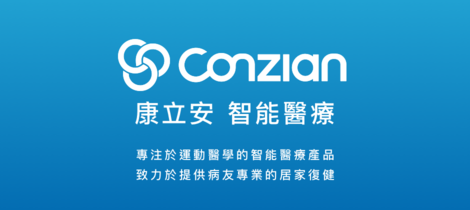 Conzian Banner