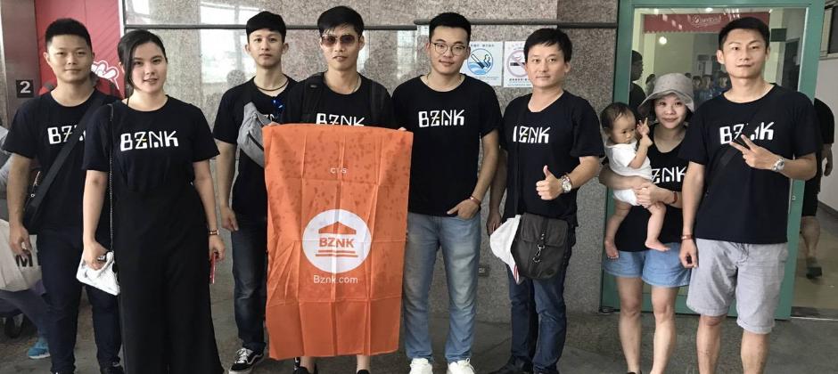 BZNK必可企業募資