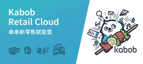 KABOB Retail Cloud