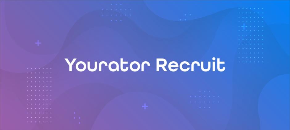 Yourator Recruit 代徵服務