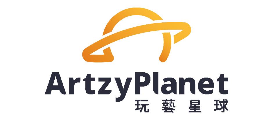 ArtzyPlanet 玩藝星球,集結台灣與亞洲「設計、音樂、攝影、影視」創意人才,滿足創作者展示作品、共同創作、尋找靈感、 接案工作的需求,並提供案件刊登與企業徵才的解決方案。