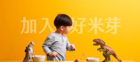 加入好米芽,一起灌溉更多台灣在地好人、好事、好物。