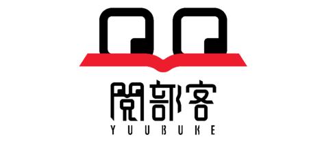 yuubuke