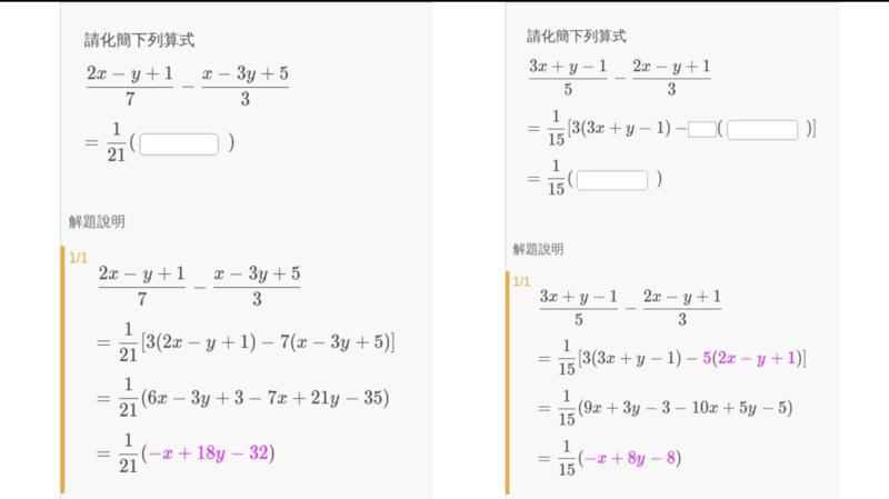 左圖是原題,右圖是找出來的類題,cosine 相似度 0.7562
