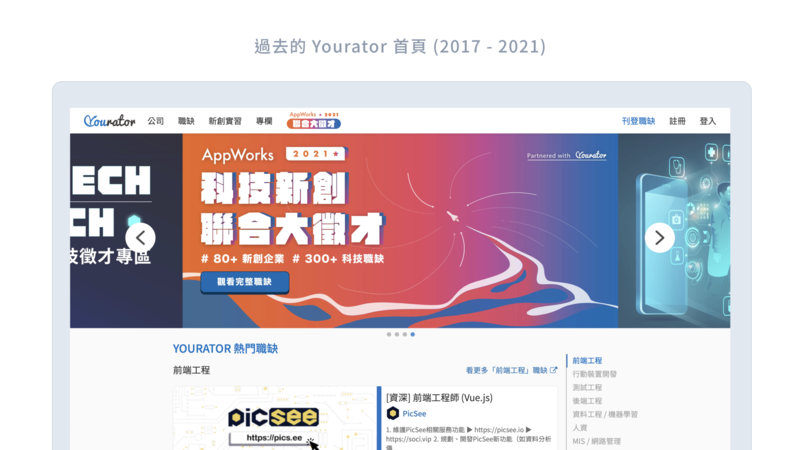 past-version-of-homepage