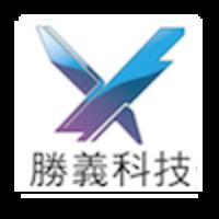 HyXen Technology 勝義科技