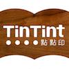 TinTint 點點印