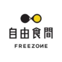 自由食間, FreeZone, 滿食空