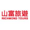 山富旅遊 Logo