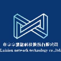 來享享 網路科技 logo