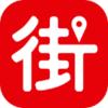 街口 Logo