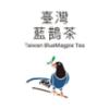藍鵲茶是我們的第一個品牌,後續則陸續推出石虎米、山麻雀小米..