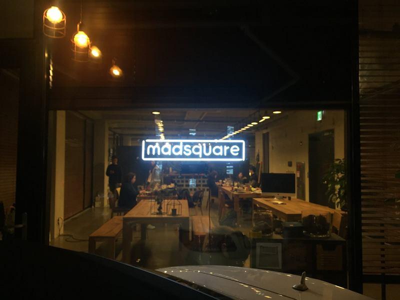 MADSquare韓國Office