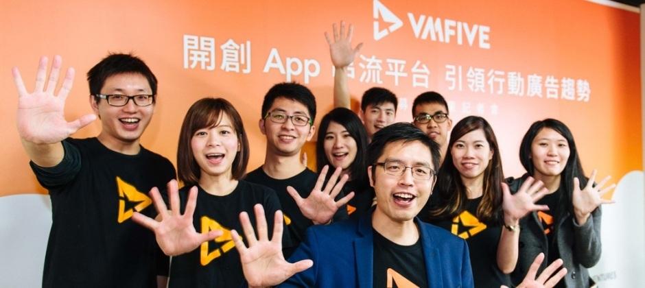 「VMFive A 輪募資獲 1.8 億台幣,將成立日本子公司」