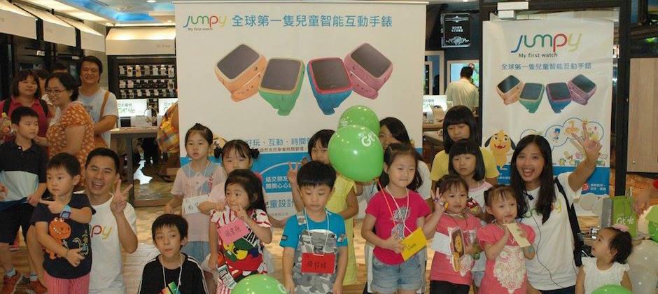 JUMPY兒童智能錶--親子智能賽車挑戰賽