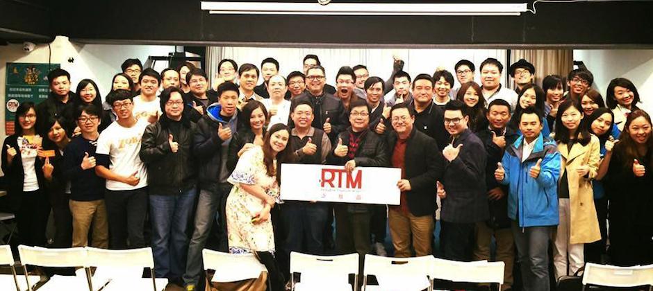 RTM泛旅遊所舉辦的「大旅創時代2」活動