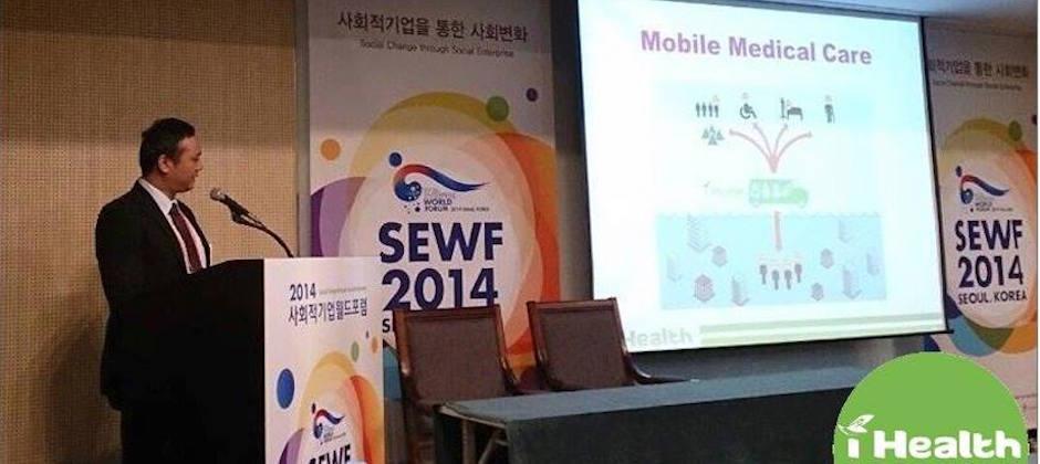 """SEWF2014社會企業世界論壇 一 iHealth 陳文志 營運長 代表台灣至社會企業世界論壇分享""""Taiwan"""" iHealth的創業歷程"""""""