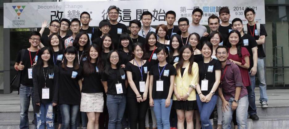 2014/6/21 第一屆關鍵論壇成功舉行