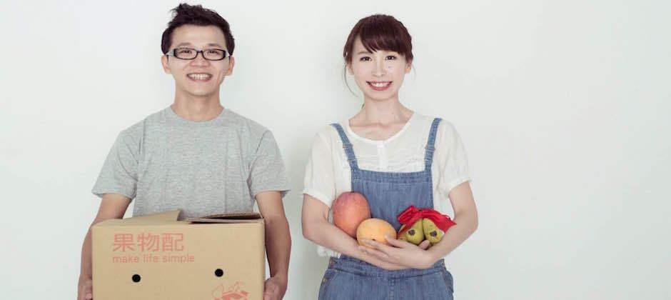 果物配創辦人