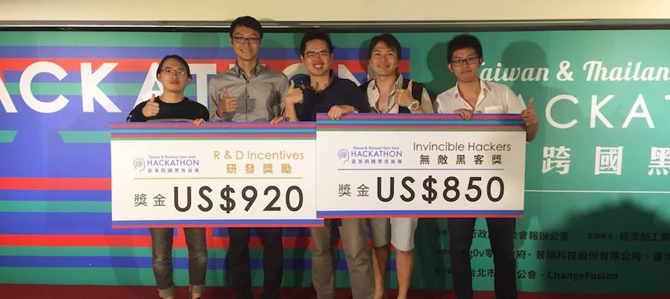 大數軟體於台泰兩國連線舉行的「台泰跨國黑客競賽」擊敗台泰兩地眾多高手,脫穎而出,  以「社群防災地圖」概念獲得決賽首獎 「無敵黑客獎」