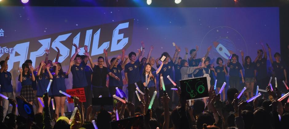 CAPSULE-FES提供給創作者們發揮的舞台