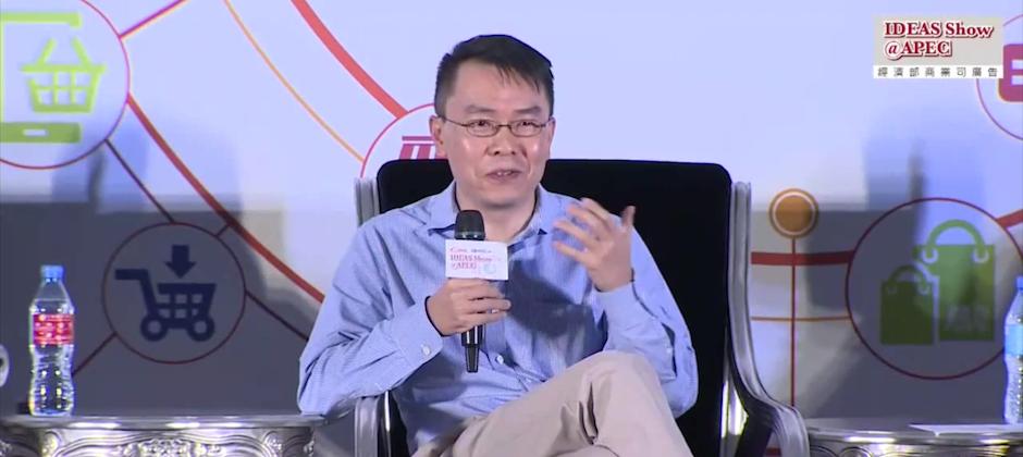 Maicoin執行長兼共同創辦人劉世偉(Alex Liu)受邀演講,於 IDEAS SHOW 2016 探討關於Fintech及其背後的商機