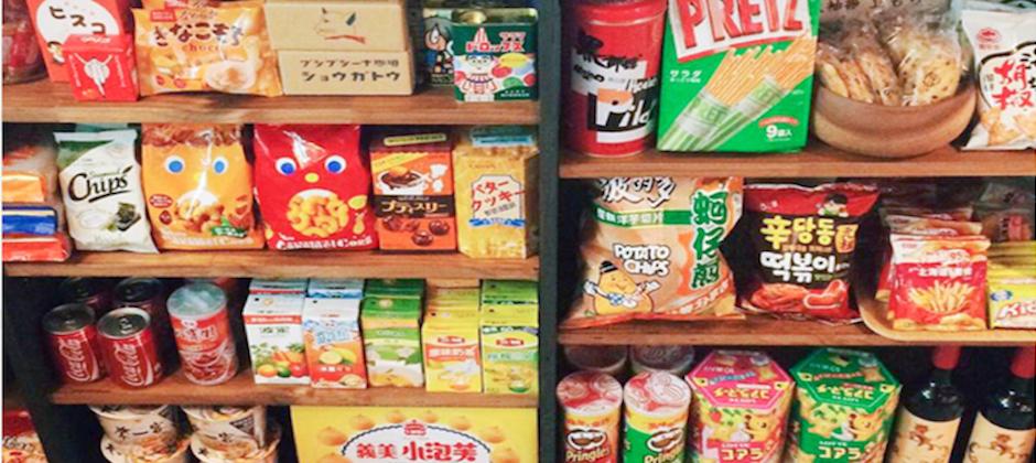永遠吃不完的零食櫃,滿 ! 滿 ! 滿 !