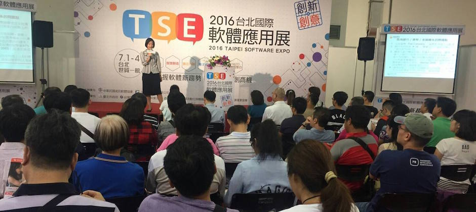 LnB 信用市集執行長楊瑞芬 於台北國際軟體應用展中演說