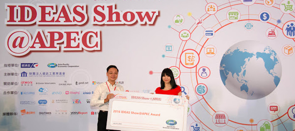 SkyREC 拿下 2016 IDEAS Show@APEC評審獎