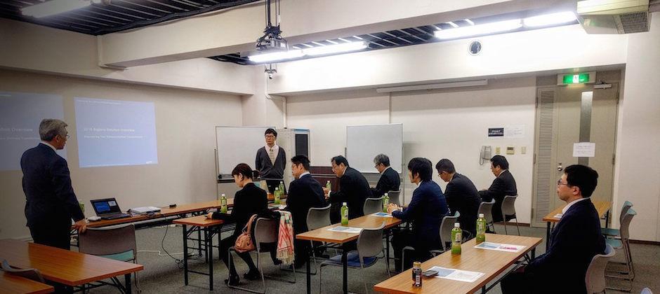 Bigtera於日本橫濱舉辦產品說明會