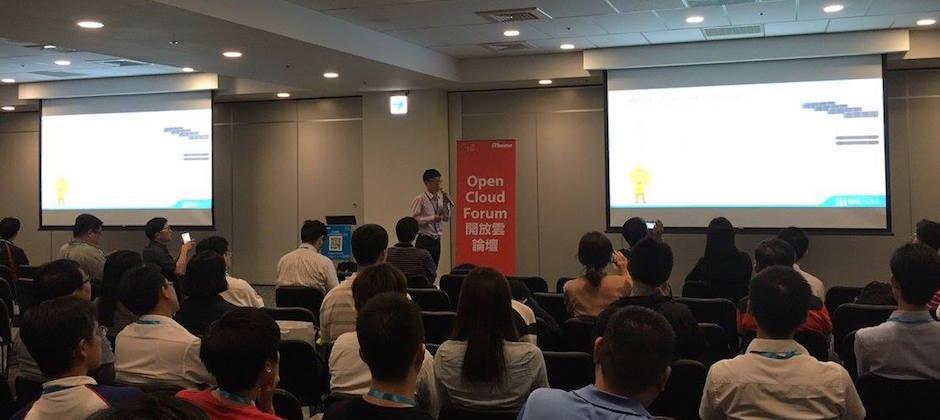 Bigtera CTO Leander Yu 於 CloudExpo 演講,說明軟體定義儲存的願景。